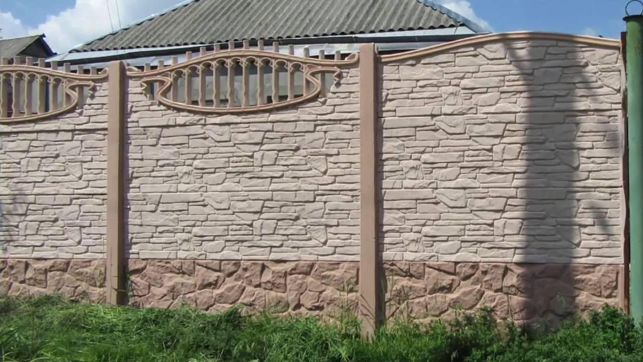 Отличный вариант бетонного забора