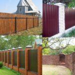 забор для частного дома - 5