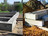 Достройка и реконструкция