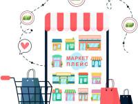 Все, что необходимо знать о маркетплейсах